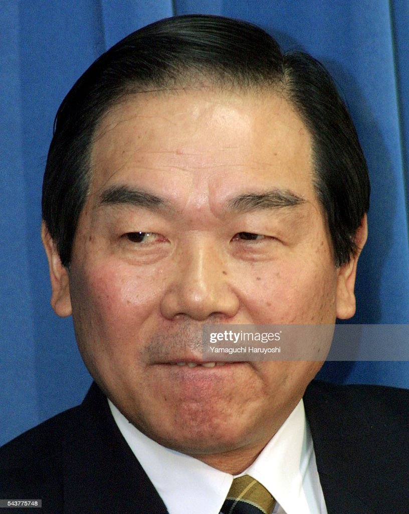 The Press Cabinet State Minister Fukushiro Nukaga Resigns Pictures Getty Images
