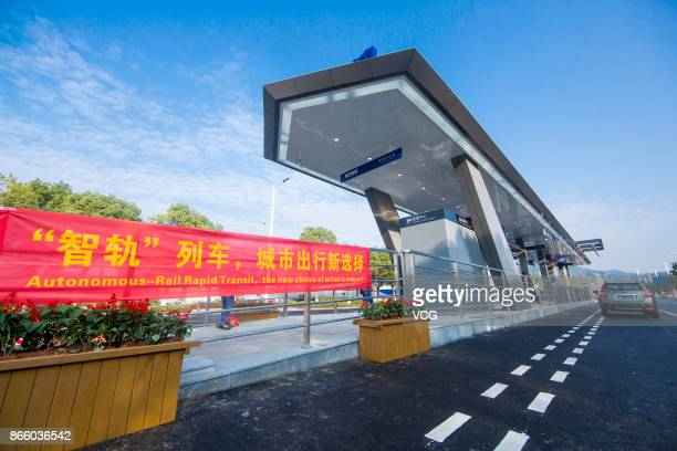 A station of the autonomousrail train is seen on October 23 2017 in Zhuzhou Hunan Province of China The threecarriage railless train developed by...