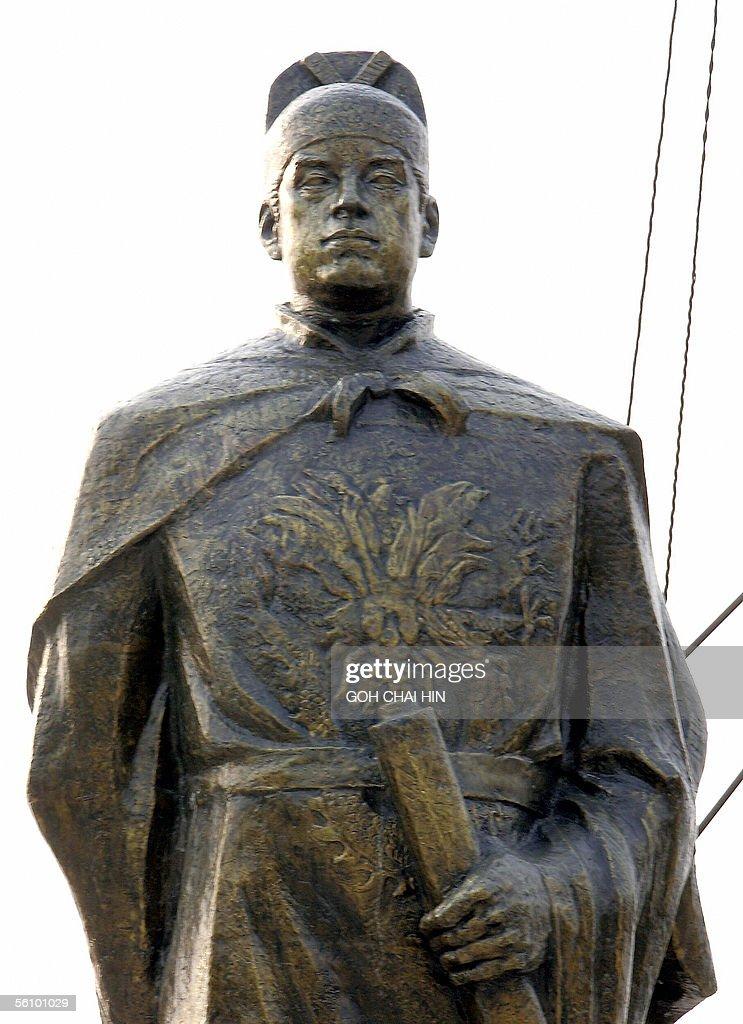 STORY 'CHINAHISTORYMARITIMEMUSEUMZHENG' A statue of famed Chinese navigator Zheng He stands at the new park surrounding the Treasure Boat Factory...