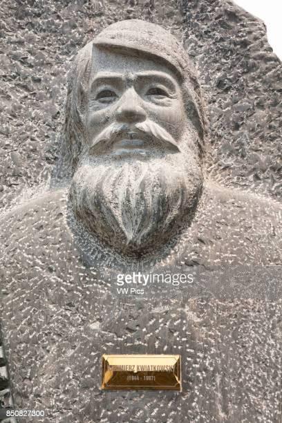 Statue of Kazimierz Kwiatkowsky Hoi An Quang Nam province Vietnam