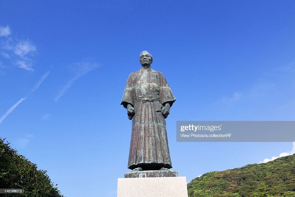 Statue of Manjiro Nakahama