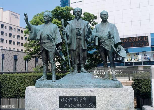 Statue of Mito Komon, Suke and Kaku, Mito, Ibaraki, Japan