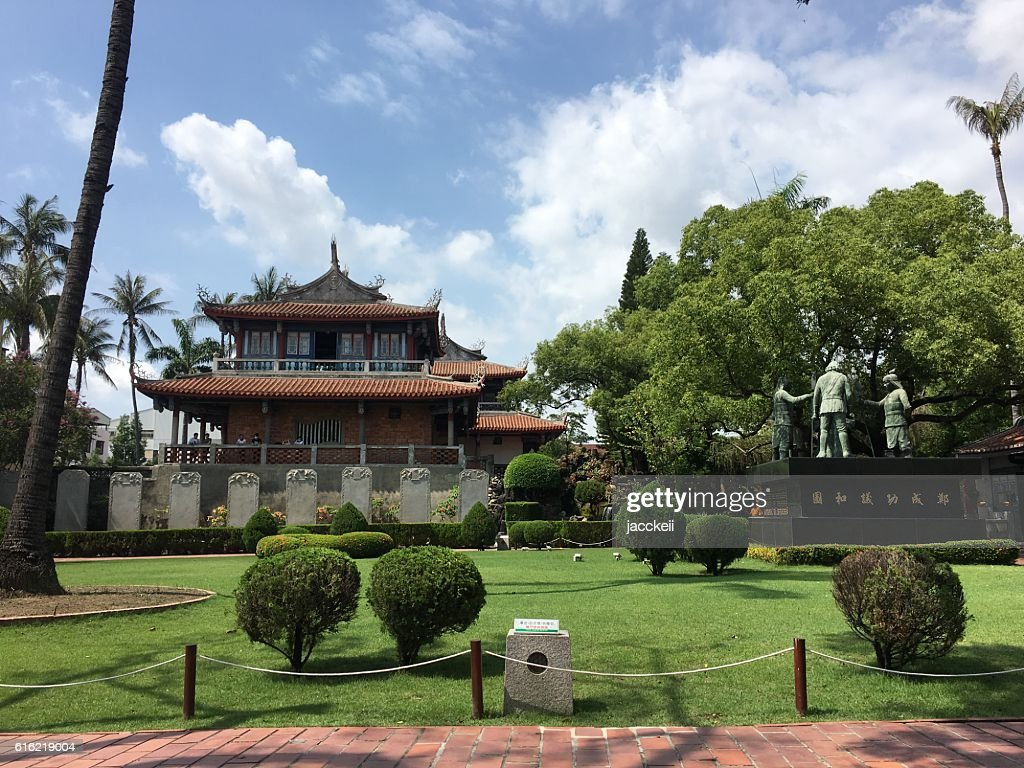 Statue of Zheng Chengkung (Koxinga) and Chihkan Tower in Tainan : Stock Photo
