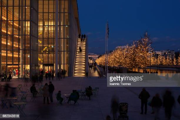 Stavros Niarchos Foundation Cultural Center at night