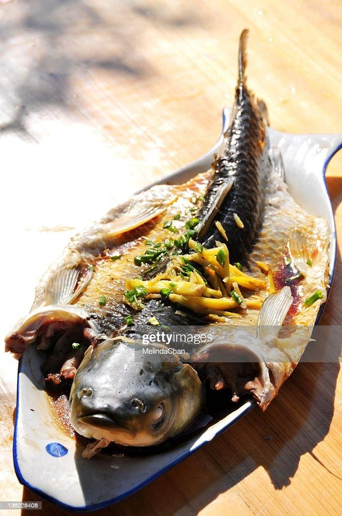 Steamed grass carp : Stock Photo