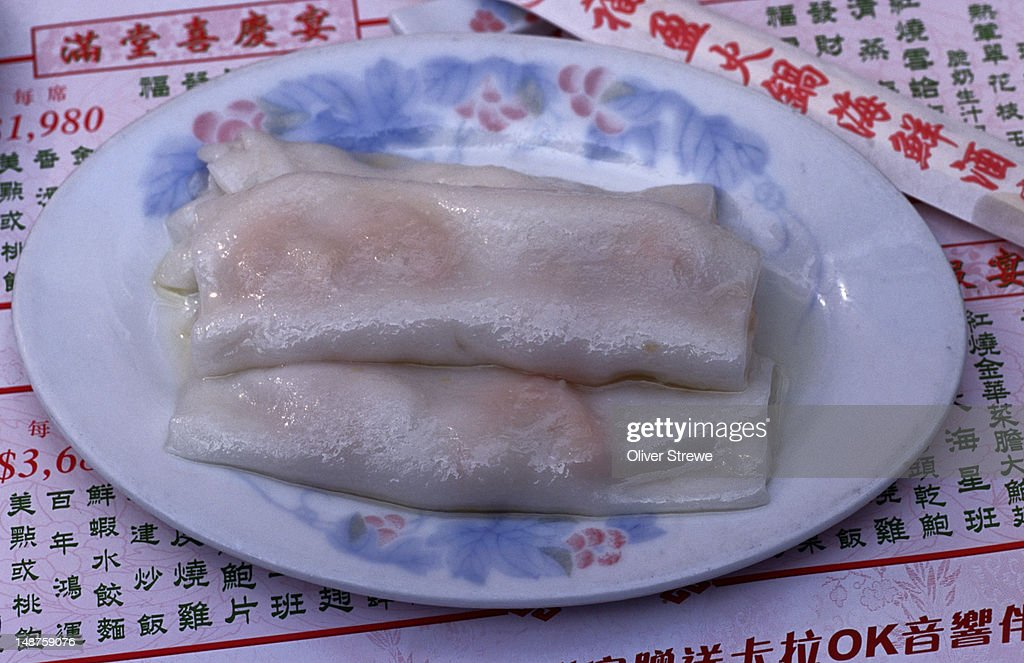 Steamed rice roll with shrimp from the Fook Ying Hot Pot seafood restaurant on Hong Kong Island : Stock Photo