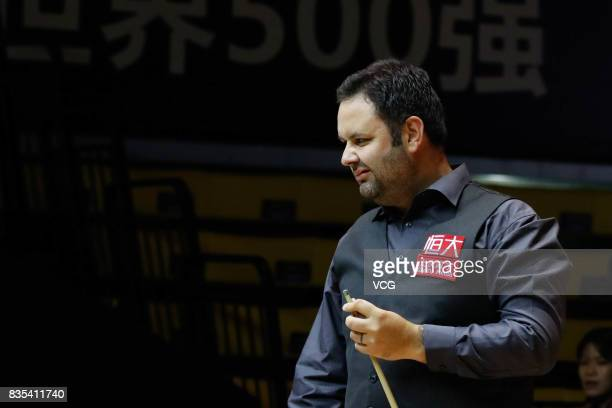 Stephen Maguire of Scotland reacts during his third round match against Shaun Murphy of England on day four of Evergrande 2017 World Snooker China...