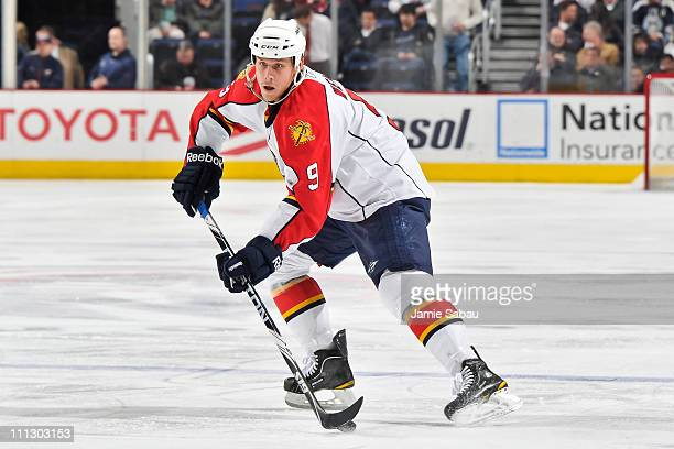 Stephen Weiss of the Florida Panthers skates with the puck against the Columbus Blue Jackets on March 29 2011 at Nationwide Arena in Columbus Ohio