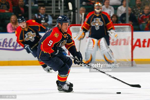 Stephen Weiss of the Florida Panthers skates with the puck against the Ottawa Senators at the BankAtlantic Center on March 31 2011 in Sunrise Florida