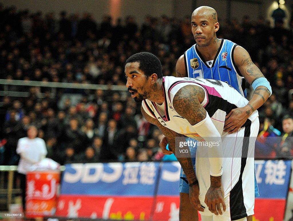 CBA 11 12 Ninth Round Zhejiang Chuzhou v Beijing Jinyu s and