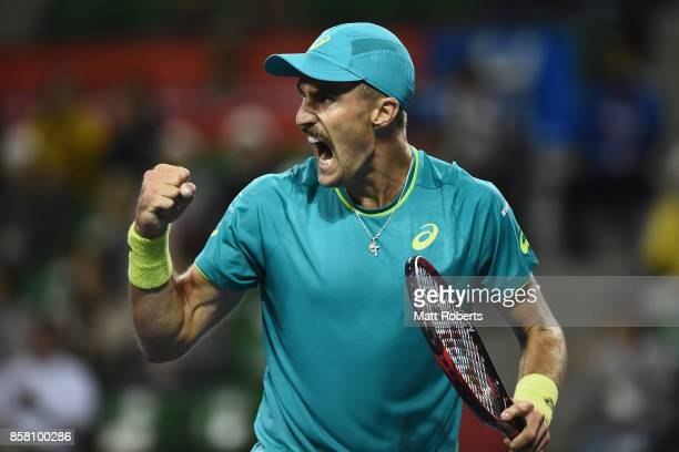 Steve Johnson of the USA celebrates in his quarterfinal match against Diego Schwartzman of Argentina during day five of the Rakuten Open at Ariake...