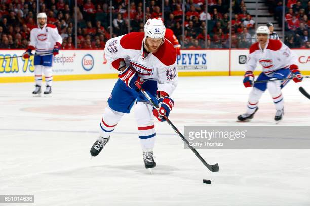 Steve Ott of the Montreal Canadiens skates against the Calgary Flames during an NHL game on March 9 2017 at the Scotiabank Saddledome in Calgary...