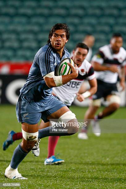Steven Luatua of the All Blacks runs the ball during the New Zealand All Blacks Game of Three Halves at North Harbour Stadium on August 8 2014 in...
