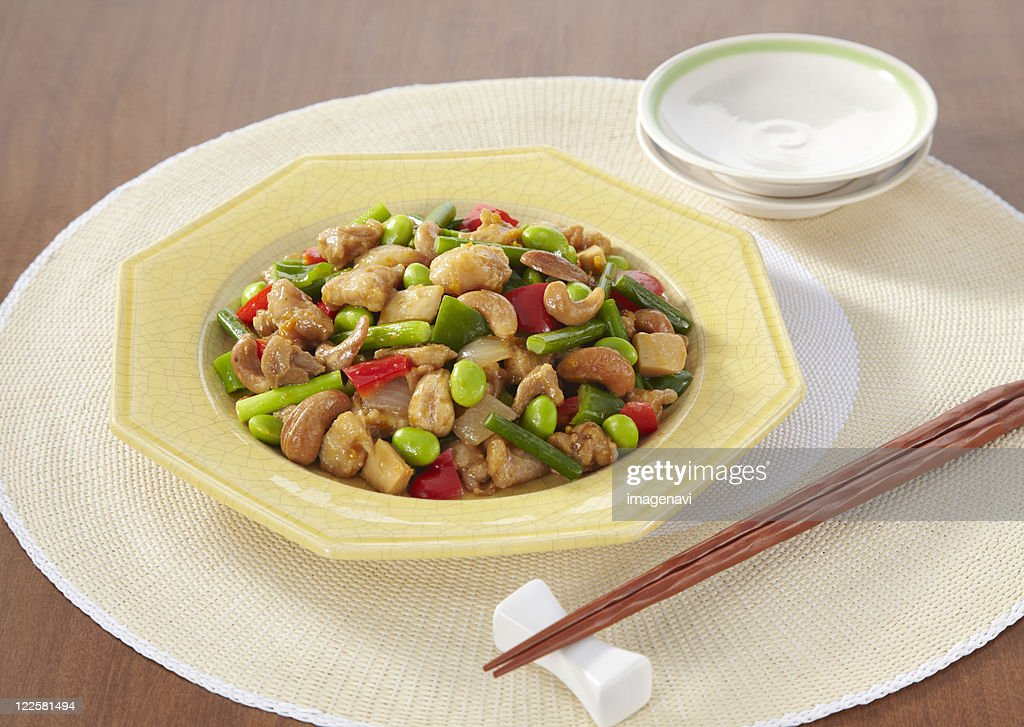 Stir fried chicken and cashew nuts : Stock Photo