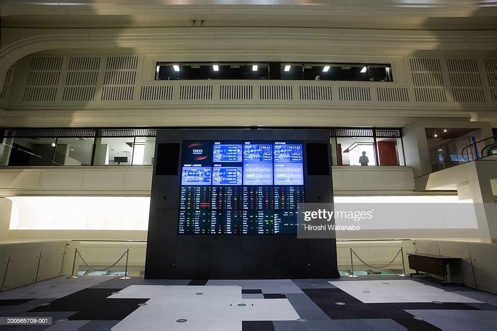 Stock market with reader board, low angle view