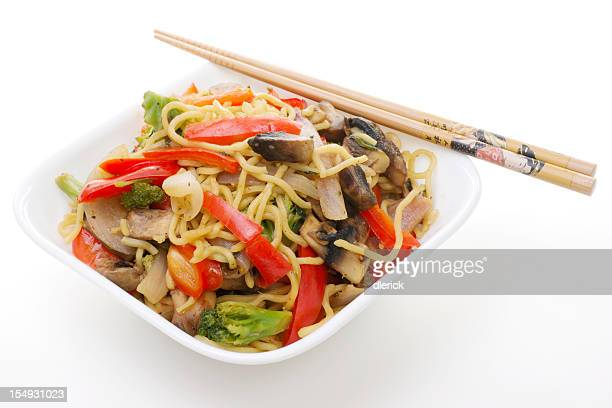 Stock Photograph of Stir Fried Noodles and Vegetables