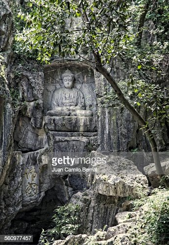 Stone carvings at Feilai Feng in Hangzhou, China