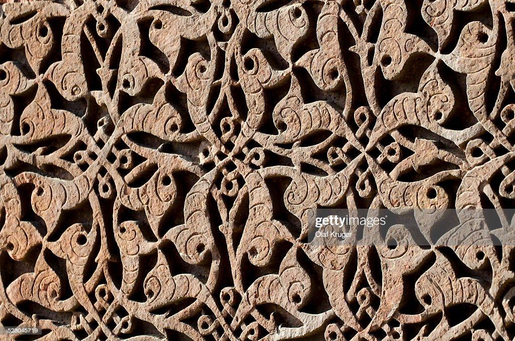 Stone carvings at Qutb Minar minaret, UNESCO World Cultural Heritage, New Delhi, India, Asia