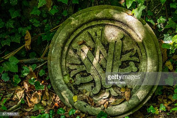 Stone step with runes