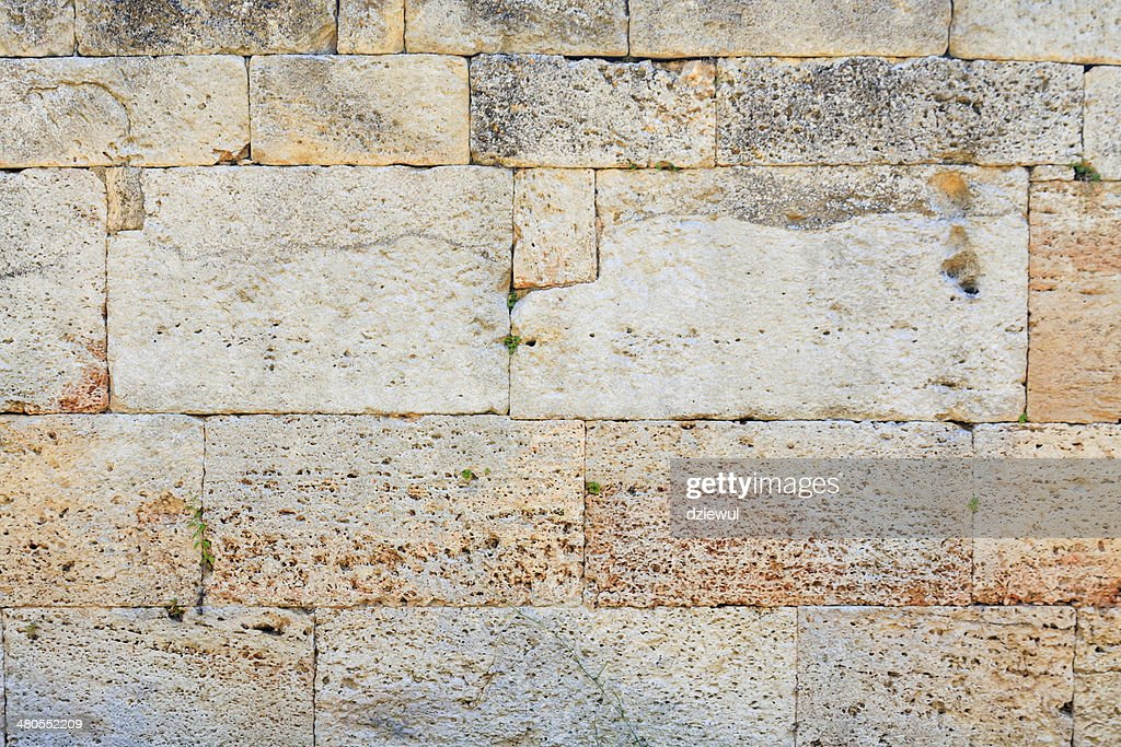 stone wall : Stock Photo