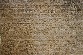 Stone with Greek Writing