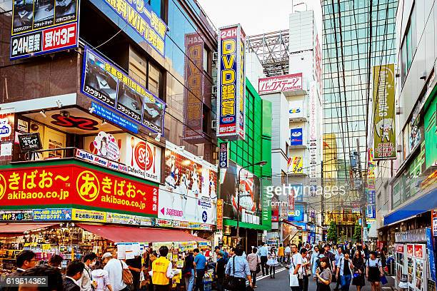 Stores in Tokyo, Akihabara crowded with people shopping