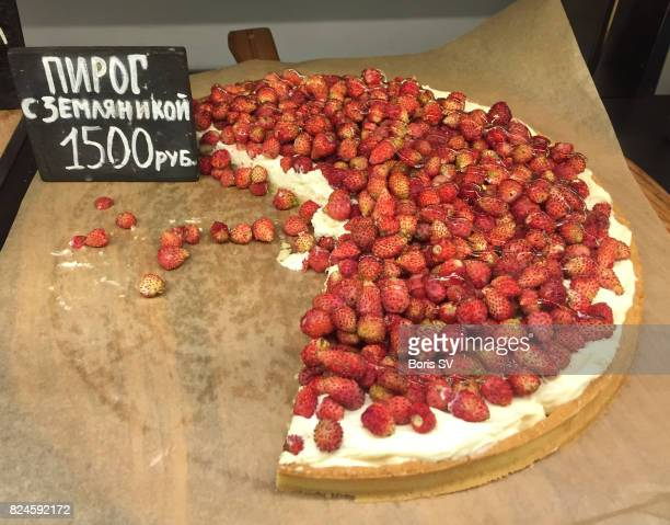 Strawberry cake with price tag