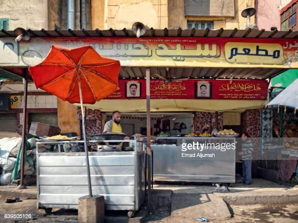 Street food in Cairo, Egypt