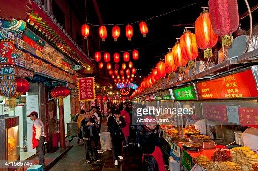 Street Food Market in Beijing China