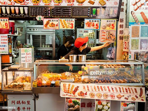 Street food stall in Hong Kong