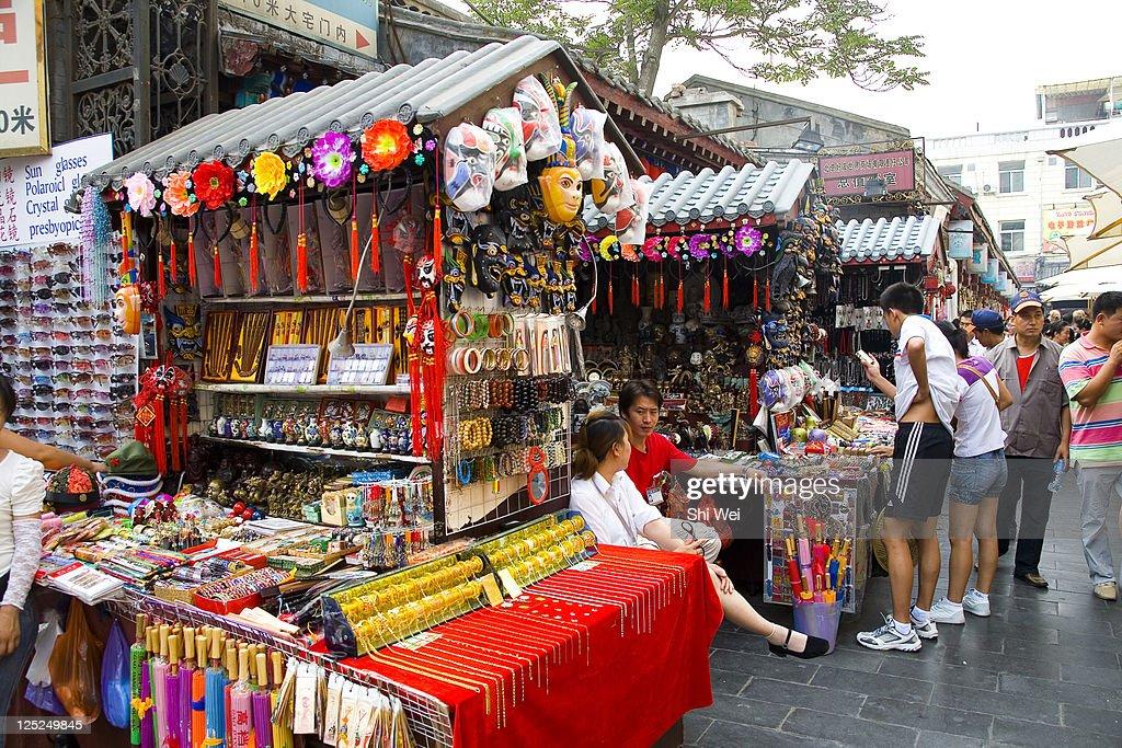 Street of Arts and Crafts,Wangfujing District,Beijing