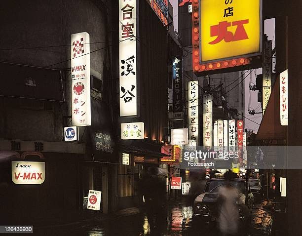 A street of Shinjuku in the night