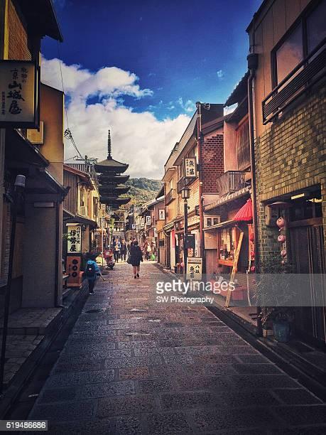 Street photo in front of Yasaka Tower, Higashiyama-ku, Kyoto, Japan