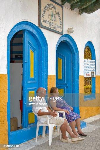 Street scene from Island of Kastellorizo