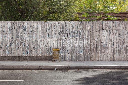 Street Sidewalk Stock Photo