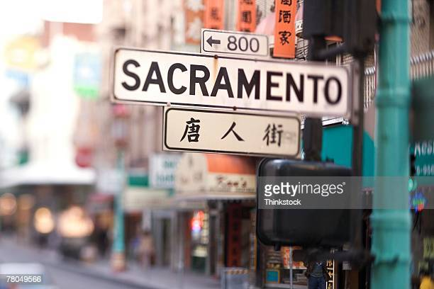 Street sign in two languages