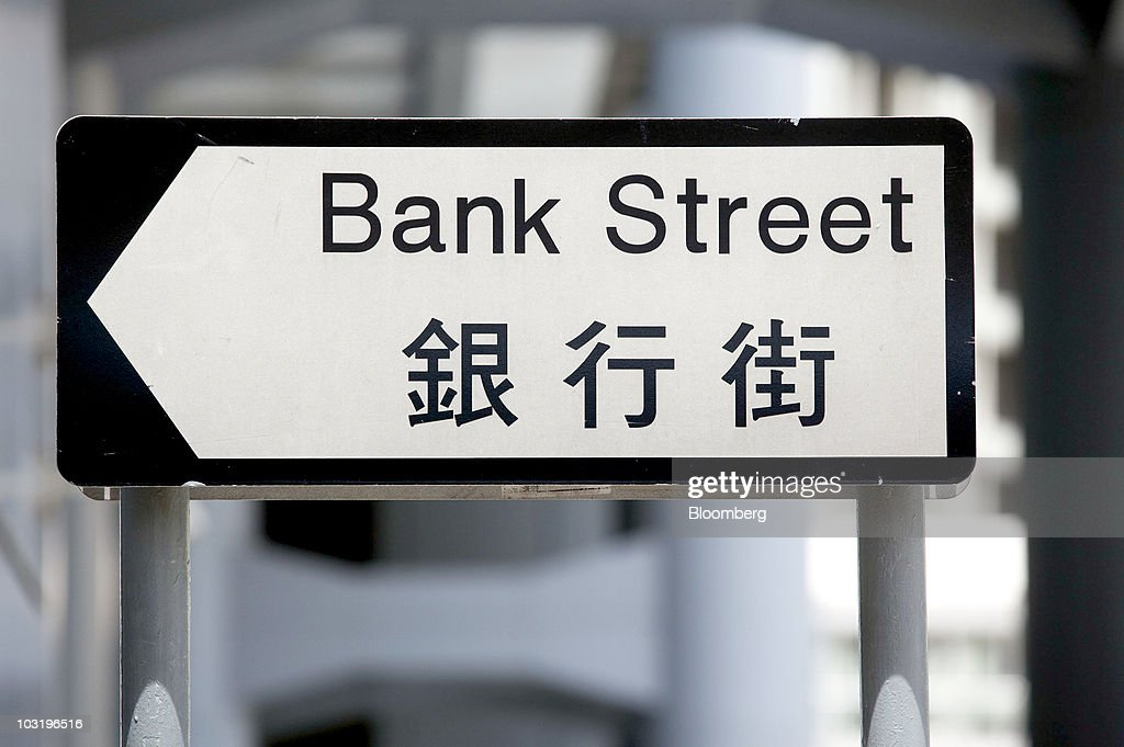 A street sign indicating 'Bank Street' is seen in Hong Kong, China, on Monday, Aug. 2, 2010. Hong Kong has ranked number one on the Heritage Foundation's Index of Economic Freedom for the past 15 years. Photographer: Jerome Favre/Bloomberg via Getty Images