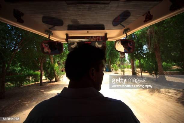 Street Travels Pakistan Sehwan Sharif