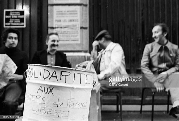 Strike At The Printing Shop Of The Parisien Libere France SaintOuen 17 et 18 juin 1975 Une grève du Syndicat du livre CGT empêche toute publication...