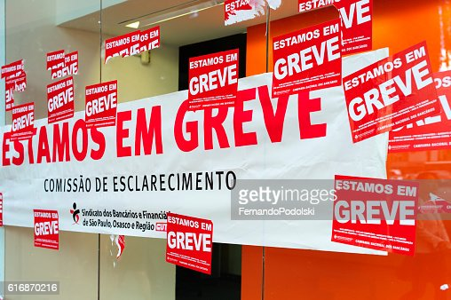 Strike of Bank in Brazil : Stock Photo