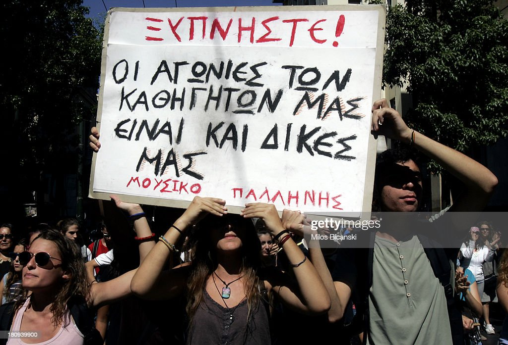 Students hold a banner saying ' Wake up, the concerns of our teachers are also ours ' during a demonstration against austerity and job cuts on September 18, 2013 in Athens, Greece. As part of the redeployment plan in the country reeling from six years of recession, civil servants have to accept new posts or spend eight months on reduced salaries as alternative posts are found, with the risk of losing their jobs altogether.