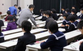 Students take the 'National Center Test' at the University of Tokyo on January 18 2014 in Tokyo Japan 560000 students applying to enter 843...