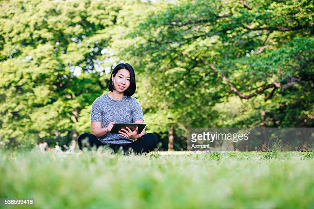 Study session in the park