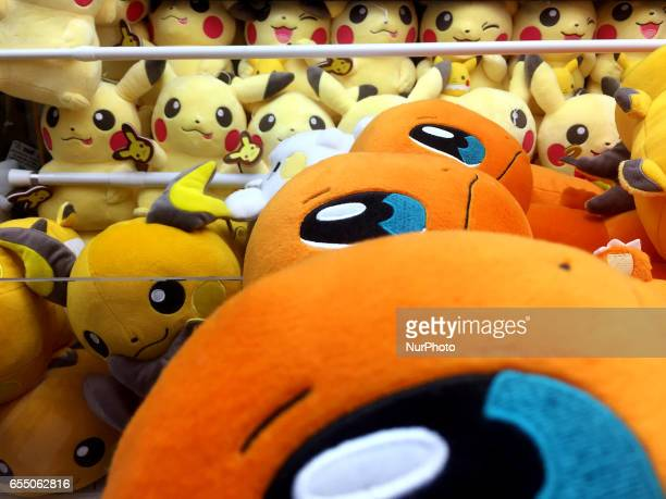 Stuffed Pikachu toys a Pokemon fictional character are piled at a game center in Tokyo Japan March 19 2017