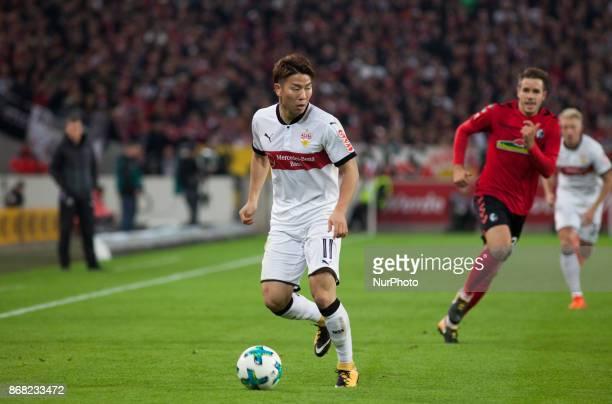 Stuttgarts Asano Takuma initiates a counter during the Bundesliga match between VfB Stuttgart and SportClub Freiburg at MercedesBenz Arena on October...