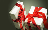 stylish gift boxes.isolated on a white background.photo with copy space