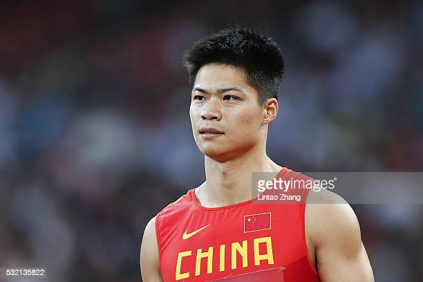 Su Bingtian of China looks on before during the Men's 4x100m Relay during the 2016 IAAF World Challenge Beijing at National Stadium on May 18 2016 in...