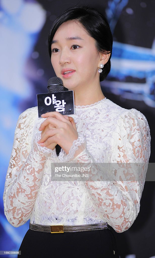 Suae attends the SBS Drama 'Yawang' press conference at SBS Building on January 9, 2013 in Seoul, South Korea.