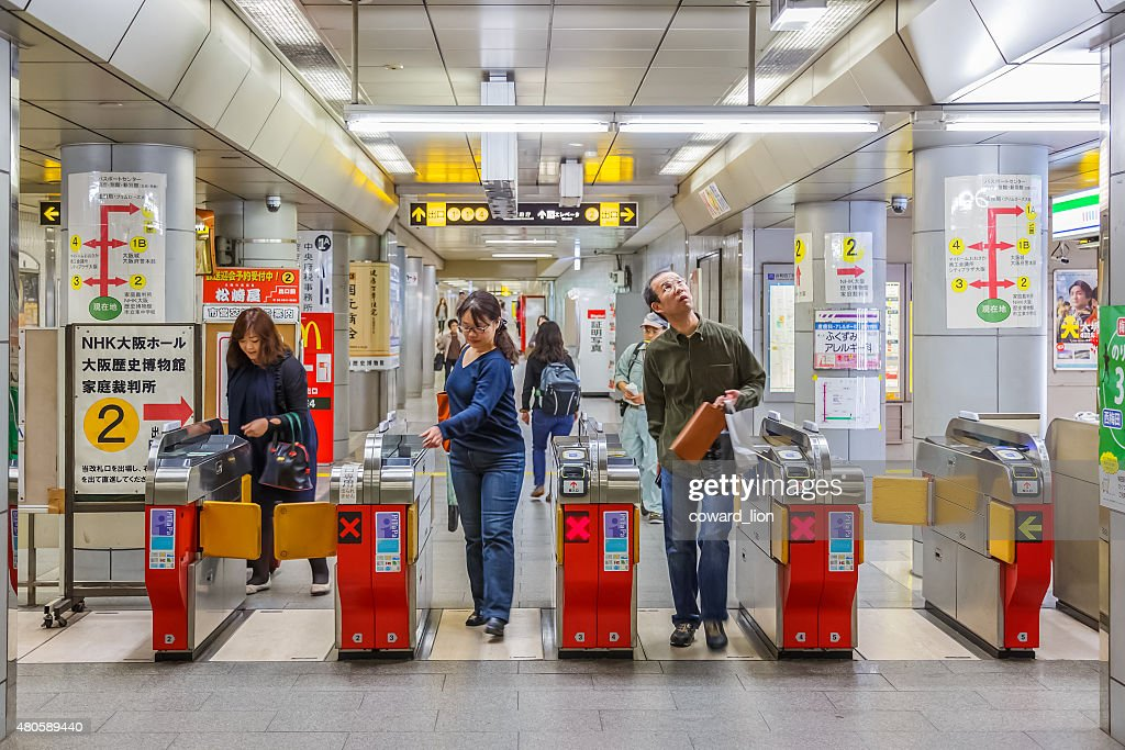 Subway Commuter in Osaka : Stock Photo