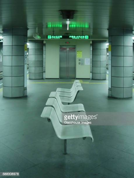 Subway Station Waiting Area